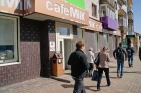 Кафе CafeMilk, milk-6241