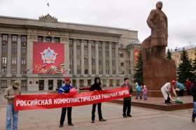 Первомай в Кирове, 1may-6536
