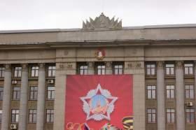 Первомай в Кирове, 1may-6544