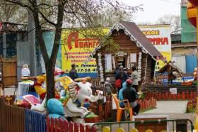 Александровский парк, Александровский парк