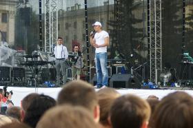 ДДТ. Концерт в Кирове, ddt-08474
