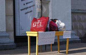 Сбор блогерами помощи пострадавшим на Кубани, kuban-9153