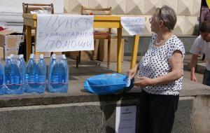 Сбор блогерами помощи пострадавшим на Кубани, kuban-9164