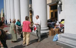 Сбор блогерами помощи пострадавшим на Кубани, kuban-9168
