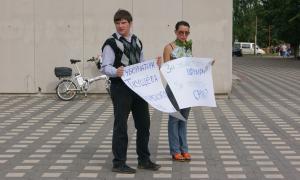 Пикет#ОккупайКиров, okupay-00026