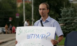 Пикет#ОккупайКиров, okupay-00066