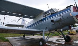 Праздник в честь для авиации на аэродроме Кучаны, avia-00244