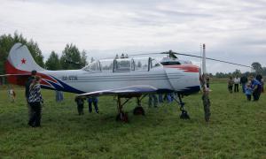 Праздник в честь для авиации на аэродроме Кучаны, avia-00247