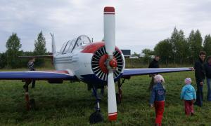 Праздник в честь для авиации на аэродроме Кучаны, avia-00250