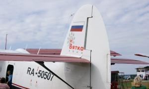 Праздник в честь для авиации на аэродроме Кучаны, avia-00260