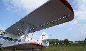 Праздник в честь для авиации на аэродроме Кучаны, avia-00262
