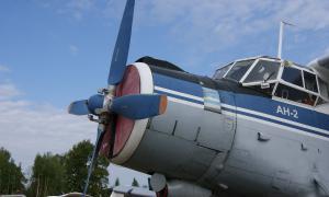 Праздник в честь для авиации на аэродроме Кучаны, avia-00263