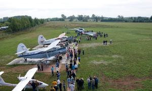 Праздник в честь для авиации на аэродроме Кучаны, avia-00264
