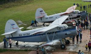 Праздник в честь для авиации на аэродроме Кучаны, avia-00269