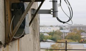Вид на город с крыши Ростелекома, vt_kr-0203