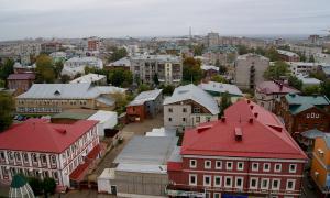 Вид на город с крыши Ростелекома