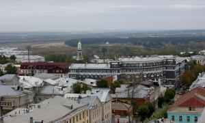 Вид на город с крыши Ростелекома, vt_kr-0216