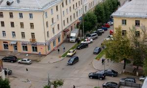 Вид на город с крыши Ростелекома, vt_kr-0217
