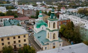 Вид на город с крыши Ростелекома, vt_kr-0219
