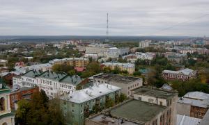 Вид на город с крыши Ростелекома, vt_kr-0222