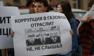 Митинг свободных кировчан, mit-05659