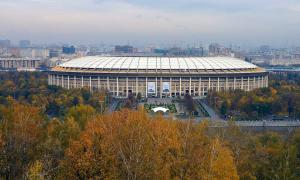 Лужники. Футбол Россия-Португалия, frp-00805