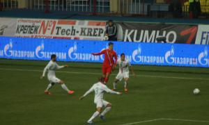 Лужники. Футбол Россия-Португалия, frp-00853