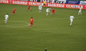 Лужники. Футбол Россия-Португалия, frp-00871