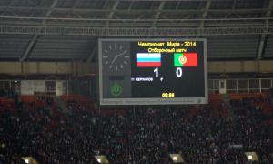 Лужники. Футбол Россия-Португалия, frp-00891