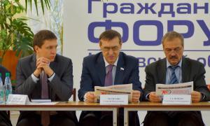 Гражданский форум-2012, gf2012-01250