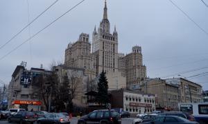Москва. Осень., Москва. Осень
