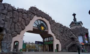 Московский зоопарк, soo-01827