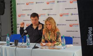 Пресс-конференция Роднополисов, Пресс-конференция Роднополисов