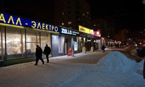 Вятка. Зима. Вечерний город, Комсомольская площадь