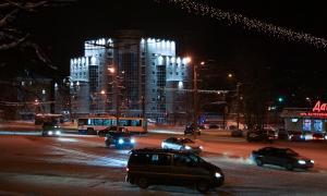 Вятка. Зима. Вечерний город, Здание Пенсионного фонда