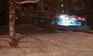 Вятка. Зима. Вечерний город, vtksv-026