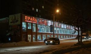 Вятка. Зима. Вечерний город, vtksv-029