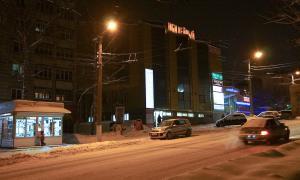 Вятка. Зима. Вечерний город, vtksv-030