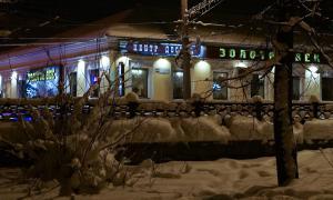 Вятка. Зима. Вечерний город, vtksv-053