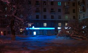 Вятка. Зима. Вечерний город, vtksv-060