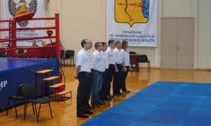 Чемпионате области по кикбоксингу, kickb-007