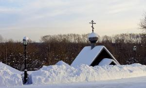 Вятка. Зима. Трифонов монастырь, Вятка. Зима. Трифонов монастырь