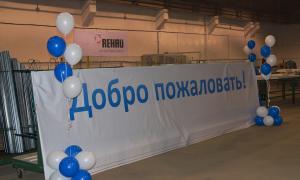 Открытие завода окон, Открытие завода окон