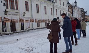 Выставка старинных фото улиц Вятки, Выставка старинных фото улиц Вятки