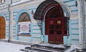 Выставка старинных фото улиц Вятки, Улица Спасская
