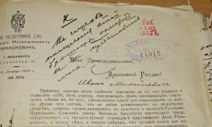 Выставка «Дом Романовых и Вятская губерния», Дом Романовых и Вятская губерния