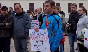 Митинг в поддержку Навального, Митинг в поддержку Навального