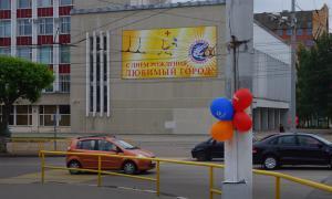 День города-2013, dg639-001