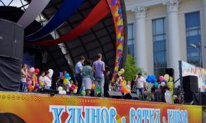 День города-2013. Праздник шаров, dgshar-013