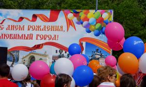 День города-2013. Праздник шаров, dgshar-019